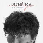ソン・シギョン、新曲「And We Go」発売…出会いの大切さを歌う