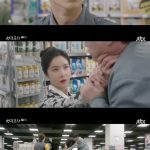 ≪韓国ドラマNOW≫「サンガプ屋台」1話、ファン・ジョンウムがソンジェ(BTOB)と出会う