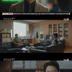 <韓国ドラマNOW>「花様年華−人生が花になる瞬間」7話、ユ・ジテとキム・ヨンフンが対面…「イ・ボヨンを連れて行く」