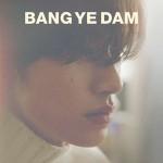 YG新人「TREASURE」パン・イェダム、6月5日にソロ曲発表確定