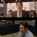 ≪韓国ドラマNOW≫「コンデインターン」3、4話、パク・ヘジンが本格的な復讐をスタート