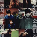 「LOVELYZ」、26日にリアリティ「ダイアリー別冊付録」公開