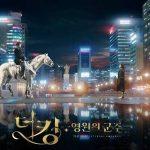 イ・ミンホ主演ドラマ「ザ・キング:永遠の君主」、第11話の視聴率が平均5.9%と自己最低を更新