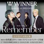 """世界20ヶ国の配信チャートで1位を獲得した """"WINNER""""最新アルバム『Remember』の国内盤が7/22にリリース決定!! 新曲日本語バージョン初収録でWINNER初の完全受注生産限定""""あなたのお名前入りプレート付き""""スペシャルパッケージ仕様!!"""