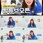 「Apink」オ・ハヨン、個人YouTubeチャンネル「OHHABBANG」開設
