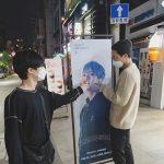 EXOカイ&SHINeeテミン、ベクヒョン(EXO)の写真に過激な誕生祝い…誕生日パン