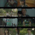 ≪韓国ドラマNOW≫「花様年華−人生が花になる瞬間」10話、ユ・ジテ&イ・ボヨンが過去の痛みを分かち合う