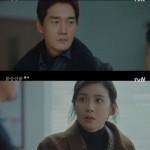 ≪韓国ドラマNOW≫「花様年華−人生が花になる瞬間」3話、ジニョン(GOT7)の未来、近づくことが出来ない痛い初恋