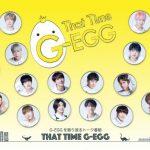 日韓合同グローバルアイドルのデビューまでを追うドキュメンタリー番組『G-EGG』の候補生たちが赤裸々にこれまでを振り返るスピンオフトーク番組『That Time G-EGG』5月30日(土)夜10時より独占配信決定!