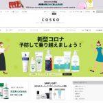【情報】80ブランド以上の韓国化粧品を販売するグローバルビューティーセレクトショップ「COSKO(コスコ)」がオープン!