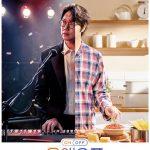 「バラコラ」ソン・シギョン、新バラエティ「ON&OFF」で自宅初公開!料理&SNSにハマるありのままの日常に親近感!