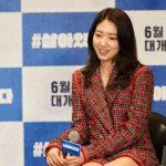 """女優パク・シネ""""30代なるので気分の良い変化が多くなって"""""""