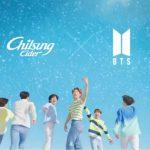 BTS(防弾少年団)、七星サイダーと共にした「New Flavor」広告公開(動画あり)