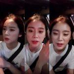 ヘリム(元Wonder Girls)、ソヒからお祝いメッセージ…テコンドー選手と結婚発表