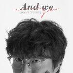 """歌手ソン・シギョン、2年ぶり新曲で3日カムバック…""""全て英語歌詞のポップソング風"""""""