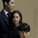 ≪韓国ドラマNOW≫「Born Again」15、16話、チン・セヨンがイ・スヒョクの代わりに犠牲に