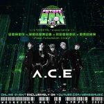 【公式】「A.C.E」、米オンラインコンサート「FutureCon」にK-POP代表として出演へ