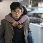 映画『幼い依頼人』 6月1日(月)より各配信サービスにて先行配信開始