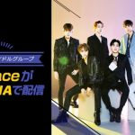 5/22 より人気 K-POP アイドルグループ Apeace が「HAKUNA Live」でライブ配信することが決定!