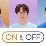 歌手ソン・シギョン出演で話題!スターの ON と OFFをとらえたドキュメンタリー「ON & OFF」7月24日オンエア!