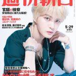 「僕は傷つきやすいんです」韓流スター・ジェジュン独占告白!山P、Mattら日本芸能界との交友、猫2匹との「巣ごもり生活」を語る