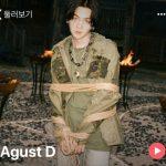 BTS(防弾少年団)SUGA、2ndミックステープ発売説が浮上…BigHit側「確認は難しい」