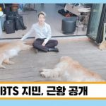 BTS(防弾少年団)ジミン、動物も虜にする魔性の魅力