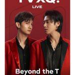 """東方神起、「Beyond LIVE」のポスターとコメント公開…""""僕たちはステージで、みなさんはお家で"""""""