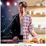 "「ON&OFF」PD、""ソン・シギョン&パプクプナム、来月4日放送。期待してほしい"""