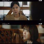 ≪韓国ドラマNOW≫「(知っていることはあまりないけれど)家族です」1話、ハン・イェリ、キム・ジソクと絶交した理由