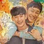 キム・スヒョン、ドラマ「サイコだけど大丈夫」6月20日初放送をPR…さわやかな笑顔でドラマへの期待アップ
