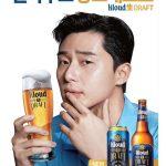 俳優パク・ソジュン、さわやかでセクシーな魅力を放つ…ビールの広告公開
