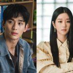 キム・スヒョン&ソ・イェジ主演ドラマ「サイコだけど大丈夫」、20日にNetflixで公開