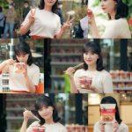 <トレンドブログ>女優キム・ジウォン、インスタントラーメンのCM撮影も明るく愛らしく!ビハインドカットが公開。