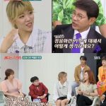 CNBLUEジョン・ヨンファ、歌手チュ・ヒョンミの娘とお見合い直前?「トロット神がやってきた」