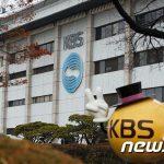 【公式】KBS側「女子トイレに隠しカメラ、容疑者は職員ではない…誤報に法的措置」