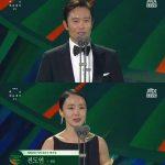 イ・ビョンホン&チョン・ドヨン、映画部門 男女最優秀演技賞を受賞=「第56回 百想芸術大賞」