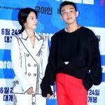 「PHOTO@ソウル」ユ・アイン&パク・シネ、映画「#生きている」のマスコミ試写会に出席