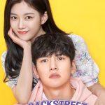「公式」チ・チャンウク&キム・ユジョン主演ドラマ「コンビニのセッピョル」、6月19日全世界同時公開