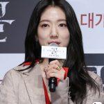 女優パク・シネ、軍服務中の恋人チェ・テジュンに言及 「交際は順調」