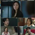 ≪韓国ドラマNOW≫「(知っていることはあまりないけれど)家族です」5話、ハン・イェリ&チュ・ジャヒョンがキム・テフンの秘密を知ってショック