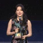 女優イ・ヨンエ、映画「私を探して」で第52回 春史映画祭の主演女優賞を受賞