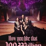 「BLACKPINK」、「How You Like That」MV公開32時間で再生回数1億回突破…世界新記録