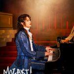 キム・ジュンス主演ミュージカル「モーツァルト!」、15日にシーツプローブをオンラインで中継放送