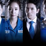 <KBS World>ドラマ「秘密」チソン&ファン・ジョンウム、ペ・スビン、イ・ダヒ主演!複雑に絡み合う4人の運命。そして復讐から始まる愛の物語!