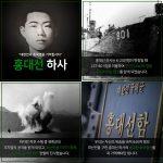 女優パク・ソルミ、記念日を迎え「大韓民国の英雄キャンペーン」参加