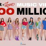 「TWICE」、「What is Love?」MVが再生回数4億回突破
