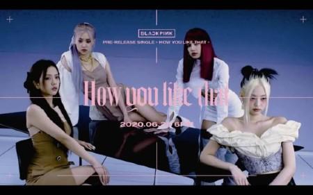 「BLACKPINK」、新曲「How You Like That」団体ティーザー公開…夢幻的な雰囲気UP