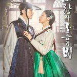 ≪韓国ドラマNOW≫「風と雲と雨」5話、パク・シフが実力を発揮して子どもたちを守る