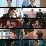 ≪韓国ドラマNOW≫「サンガプ屋台」7話、ファン・ジョンウム&ソンジェ(BTOB)ら3人組が再会して大活躍
